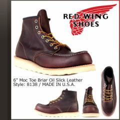 レッドウィング RED WING ブーツ 6インチ クラシック モック 6INCH CLASSIC MOC Dワイズ 8138 メンズ レディース