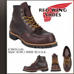 レッドウィング RED WING ブーツ アイリッシュセッター ROUGHNECK 6INCH BOOT 8146 メンズ レディース