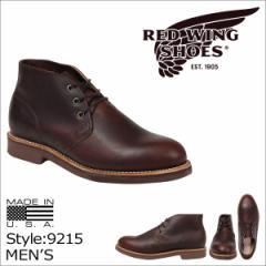 レッドウィング RED WING ブーツ チャッカブーツ FOREMAN CHUKKA フォアマン チャッカ Dワイズ 9215 メンズ