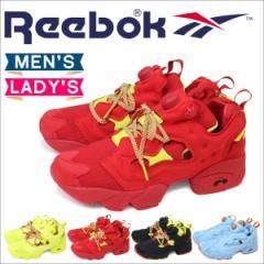 リーボック ポンプフューリー スニーカー Reebok INSTAPUMP FURY メンズ レディース AR3497 AR3498 AR3499 AR3573 靴 予約 4/27 追加入荷