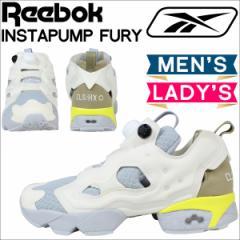 Reebok リーボック ポンプフューリー スニーカー INSTAPUMP FURY CLSHX AR0366 メンズ レディース ホワイト