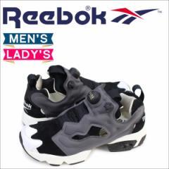 リーボック ポンプフューリー スニーカー Reebok INSTAPUMP FURY OG ACHM メンズ レディース AR0444 靴 グレー