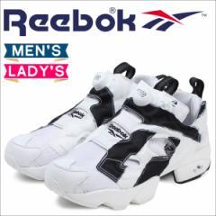 リーボック ポンプフューリー スニーカー Reebok INSTAPUMP FURY OB AR1413 レディース メンズ 靴 ホワイト [4/27 追加入荷]