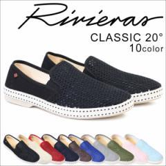 リビエラ スリッポン RIVIERAS メンズ クラシック CLASSIC 20°