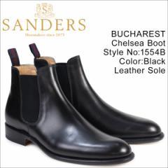 サンダース 靴 SANDERS ミリタリー サイドゴア ブーツ ビジネス BUCHAREST 1554B メンズ チェルシーブーツ ブラック [3/22 再入荷]