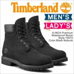 ティンバーランド ブーツ メンズ レディース 6インチ Timberland 6INCH PREMIUM WATERPROOF BOOTS 10073 防水 [2/19 追加入荷]