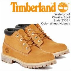 ティンバーランド ブーツ チャッカ メンズ Timberland WATERPROOF CHUKKA BOOT 23061 Wワイズ 防水 [1/25 追加入荷]