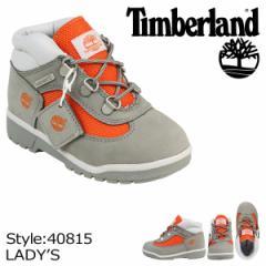 ティンバーランド Timberland ベイビー キッズ FIELD BOOTS TD ブーツ フィールドブーツ タドラー 40815 グレー オレンジ
