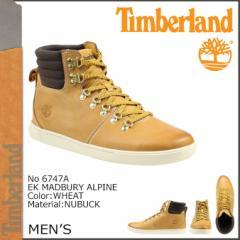 ティンバーランド Timberland ブーツ EK MADBURY ALPINE 6747A Wワイズ メンズ