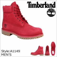 ティンバーランド ブーツ メンズ 6インチ Timberland 6INCH PREMIUM WATERPROOF BOOTS A1149 Wワイズ プレミアム 防水