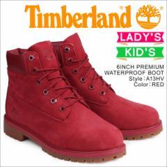 ティンバーランド 6インチ レディース キッズ Timberland ブーツ 6INCHI PREMIUM BOOTS A13HV Wワイズ 防水 レッド