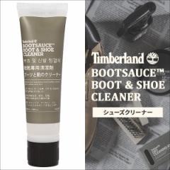 ティンバーランド Timberland シューケア クリーナー ケア用品 ブーツ スニーカー BOOTSAUCE BOOT & SHOE CLEANER A1FIW [3/16 再入荷]