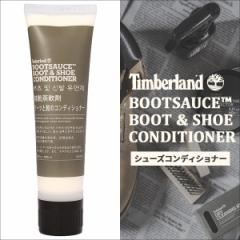 ティンバーランド Timberland シューケア コンディショナー ブーツ スニーカー BOOTSAUCE BOOT SHOE CONDITIONER A1FJU 1/18 追加入荷