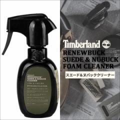 ティンバーランド Timberland シューケア スプレー クリーナー ケア用品 ブーツ RENEWBUCK SUEDE & NUBUCK CLEANER A1FL4 3/16 再入荷