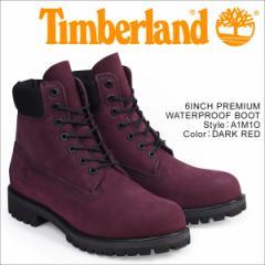 ティンバーランド 6インチ メンズ Timberland ブーツ 6INCHI PREMIUM WATERPROOF BOOTS A1M1O Wワイズ 防水 ダークレッド