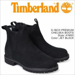 ティンバーランド ブーツ メンズ 6インチ Timberland 6INCH PREMIUM CHELSEA BOOTS A1M55 Wワイズ プレミアム 防水 ブラック