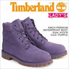 ティンバーランド レディース 6インチ Timberland ブーツ 6INCHI PREMIUM WATERPROOF BOOTS A1OCR Mワイズ 防水 パープル