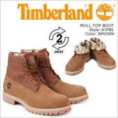 ティンバーランド ロールトップ ブーツ Timberland メンズ ROLL TOP BOOT A1PBL Wワイズ ブラウン 1/18 新入荷