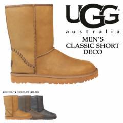 UGG アグ メンズ クラシック ショート ムートンブーツ MENS CLASSIC SHORT DECO 1007307 シープスキン