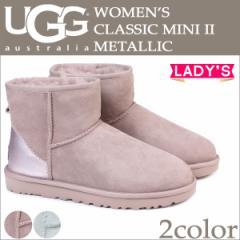 UGG アグ クラシック ミニ 2 ムートンブーツ WOMENS CLASSIC MINI II METALLIC 1019029 レディース