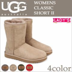 UGG アグ ムートンブーツ レディース クラシック ショート 2 WOMENS CLASSIC SHORT II 5825 1016223