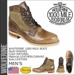 ウルヴァリン 1000マイル ブーツ WOLVERINE ブーツ WHITEPINE 1000 MILE BOOT Dワイズ W00402 ナチュラル ワークブーツ メンズ