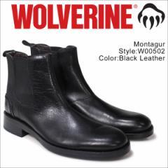ウルヴァリン 1000マイル ブーツ WOLVERINE 1000MILE チェルシーブーツ メンズ MONTAGUE Dワイズ W00502 ブラック