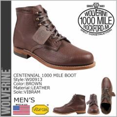 ウルヴァリン 1000マイル ブーツ WOLVERINE ブーツ CENTENNIAL 1000 MILE BOOT Dワイズ W00913 ワークブーツ メンズ