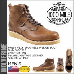 ウルヴァリン 1000マイル ブーツ WOLVERINE 1000MILE ワークブーツ PRESTWICK WEDGE BOOT Dワイズ W00915 ブラウン