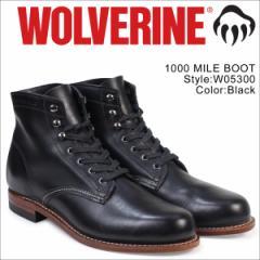 ウルヴァリン 1000マイル ブーツ WOLVERINE ブーツ メンズ 1000 MILE BOOT Dワイズ W05300 ブラック ワークブーツ