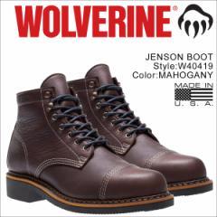 ウルヴァリン ブーツ WOLVERINE メンズ JENSON BOOT WATERPROOF Dワイズ W40419 ワークブーツ ブラウン