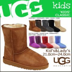 UGG アグ ムートンブーツ クラシック キッズ KIDS CLASSIC 5251 5251K 5251KK 5251YK シープスキン レディース