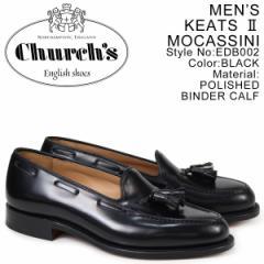 チャーチ 靴 Church's ローファー メンズ  KEATS 2 MOCASSINI ブラック EDB002