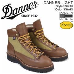 ダナー ダナーライト ブーツ Danner LIGHT 30440 MADE IN USA メンズ ブラウン [5/18 追加入荷]