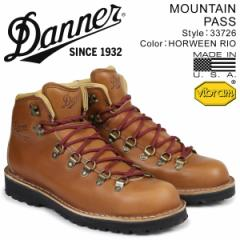 ダナー ブーツ Danner MOUNTAIN PASS 33276 MADE IN USA メンズ ブラウン [5/11 追加入荷]