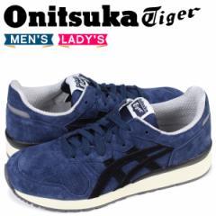 オニツカタイガー タイガー アリー Onitsuka Tiger TIGER ALLY メンズ レディース スニーカー D701L-5890 TH701L-5890 [5/2 追加入荷]