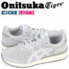 オニツカタイガー Onitsuka Tiger タイガー アリー TIGER ALLY メンズ レディース スニーカー D701L-9696 TH701L-9696 グレー [4/4 追加