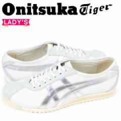 オニツカタイガー リンバー 66 プレステージ Onitsuka Tiger LIMBER 66 PRESTIGE レディース スニーカー OT6000-0196 3/3 新入荷