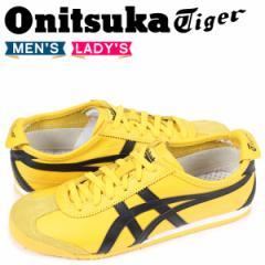 オニツカタイガー メキシコ 66 Onitsuka Tiger MEXICO 66 メンズ レディース スニーカー DL202-0490 THL202-0490 イエロー 3/3 追加入荷