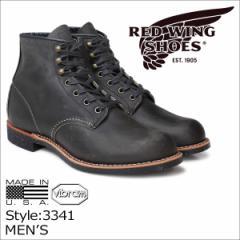 レッドウィング RED WING ブーツ アイリッシュセッター BLACKSMITH ROUND TOE Dワイズ 3341 メンズ