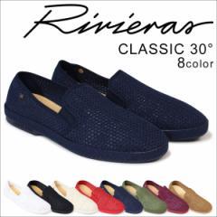 リビエラ スリッポン RIVIERAS メンズ クラシック CLASSIC 30° [3/16 追加入荷]