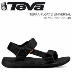 Teva テバ サンダル メンズ テラフロート 2 ユニバーサル TERRA-FLOAT 2 UNIVERSAL ブラック 1091349 4/18 新入荷
