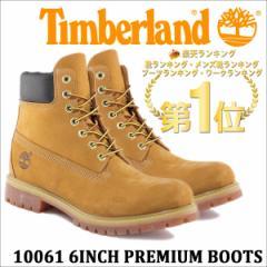 ティンバーランド ブーツ メンズ 6インチ Timberland MENS 6-INCH PREMIUM WATERPROOF BOOTS 10061 [7/7 追加入荷]