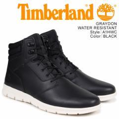 ティンバーランド スニーカー ブーツ メンズ Timberland GRAYDON WATER RESISTANT A1HWC Wワイズ ブラック