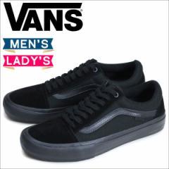 VANS オールドスクール スニーカー メンズ レディース バンズ ヴァンズ OLD SKOOL PRO VN000ZD41OJ 靴 ブラック