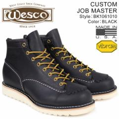 ウエスコ ジョブマスター WESCO ブーツ 6インチ カスタム 6INCH CUSTOM JOB MASTER 2Eワイズ レザー メンズ BK1061010