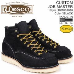 ウエスコ ジョブマスター WESCO ブーツ 6インチ カスタム 6INCH CUSTOM JOB MASTER 2Eワイズ スエード メンズ BK1061010
