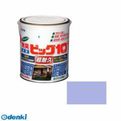 アサヒペン [4970925592149] 水性ビッグ10多用途1.6L215ペールラベンダ