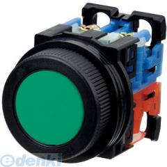 富士電機 [AR30F0R-10G] 押しボタンスイッチ AR30シリーズ  緑 AR30F0R10G