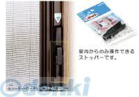川口技研 [RS-1] 網戸ストッパー RS1